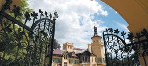 Schloss Hubertushohe