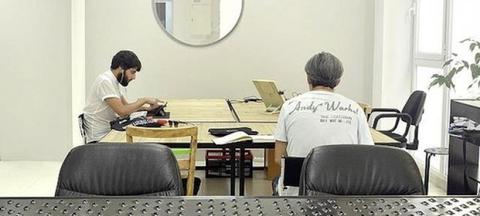 Coworking LANAU